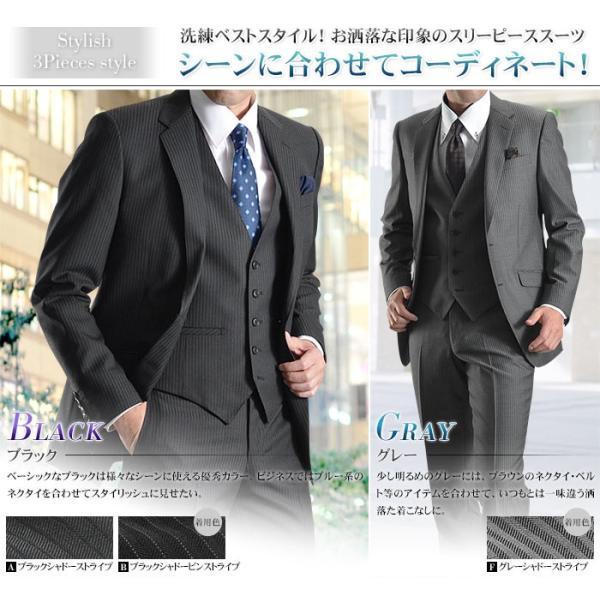 スリーピーススーツ メンズ ビジネススーツ 2ツボタン スリム 秋冬 洗えるパンツウォッシャブル suit|suit-style|04