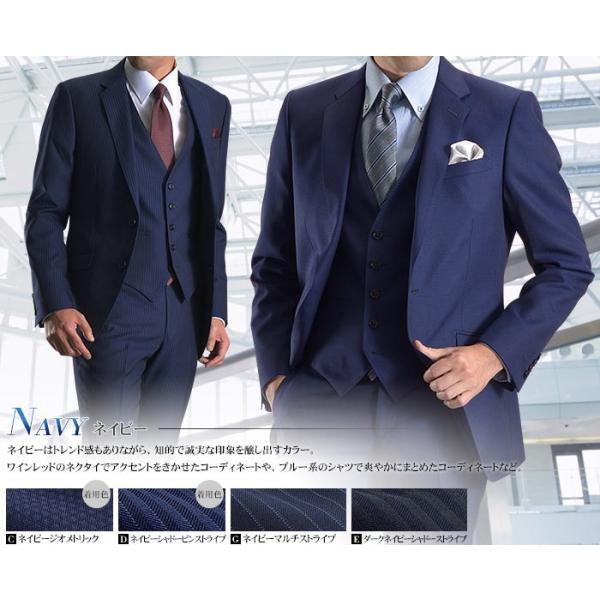スリーピーススーツ メンズ ビジネススーツ 2ツボタン スリム 秋冬 洗えるパンツウォッシャブル suit|suit-style|05
