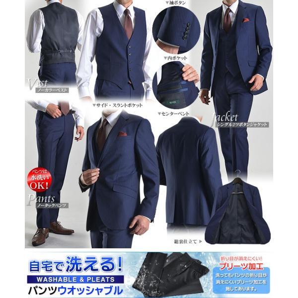 スリーピーススーツ メンズ ビジネススーツ 2ツボタン スリム 秋冬 洗えるパンツウォッシャブル suit|suit-style|06