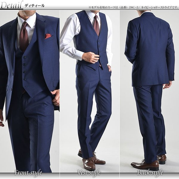スリーピーススーツ メンズ ビジネススーツ 2ツボタン スリム 秋冬 洗えるパンツウォッシャブル suit|suit-style|07
