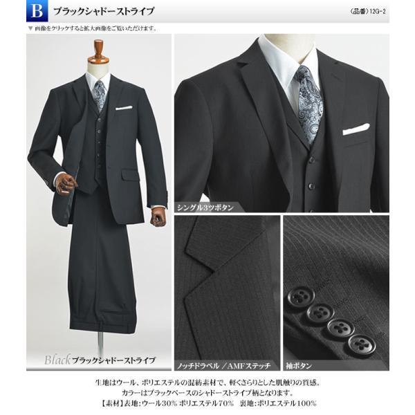スリーピーススーツ ブリティッシュ 段返り3ツ釦 3ピース スーツ ビジネス 洗えるパンツ ウォッシャブル|suit-style|11