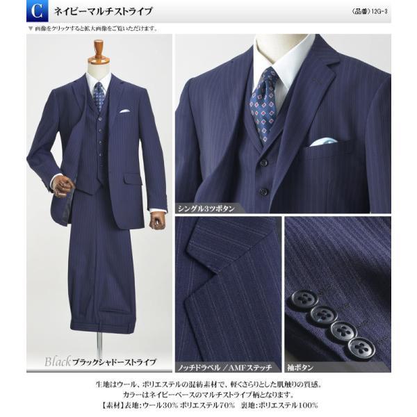 スリーピーススーツ ブリティッシュ 段返り3ツ釦 3ピース スーツ ビジネス 洗えるパンツ ウォッシャブル|suit-style|12
