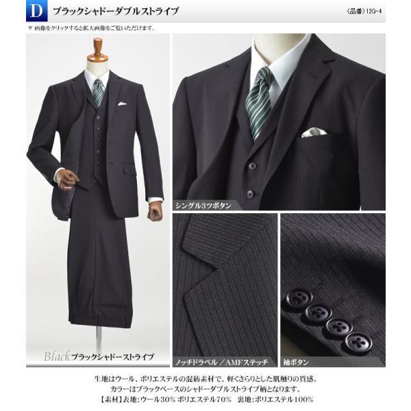 スリーピーススーツ ブリティッシュ 段返り3ツ釦 3ピース スーツ ビジネス 洗えるパンツ ウォッシャブル|suit-style|13