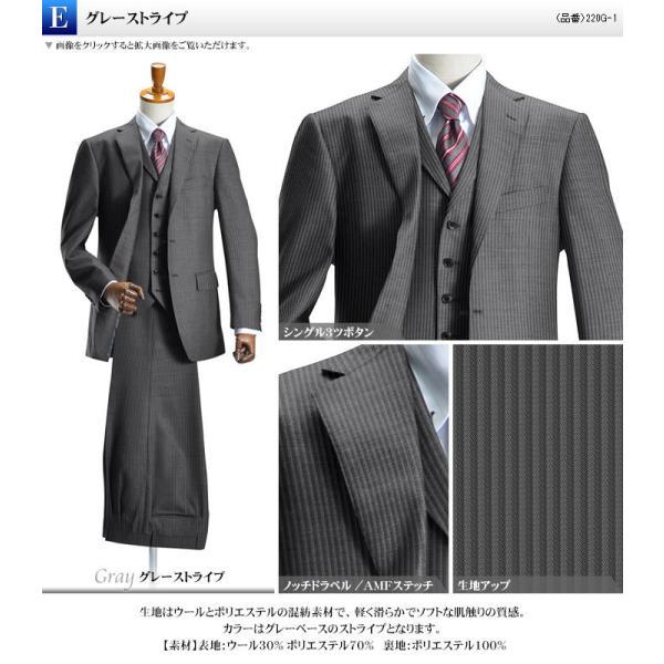 スリーピーススーツ ブリティッシュ 段返り3ツ釦 3ピース スーツ ビジネス 洗えるパンツ ウォッシャブル|suit-style|14