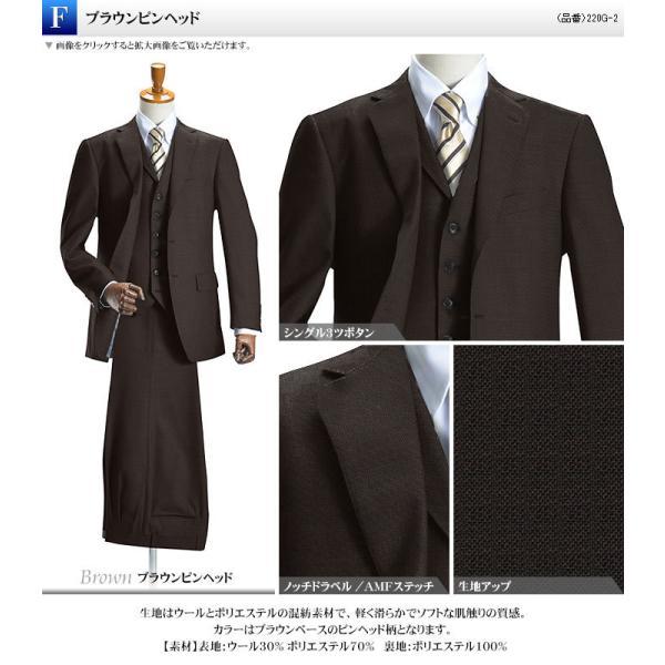 スリーピーススーツ ブリティッシュ 段返り3ツ釦 3ピース スーツ ビジネス 洗えるパンツ ウォッシャブル|suit-style|15
