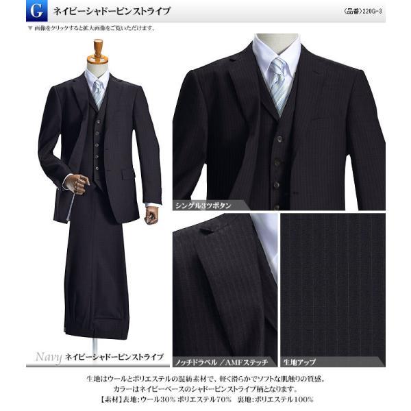 スリーピーススーツ ブリティッシュ 段返り3ツ釦 3ピース スーツ ビジネス 洗えるパンツ ウォッシャブル|suit-style|16