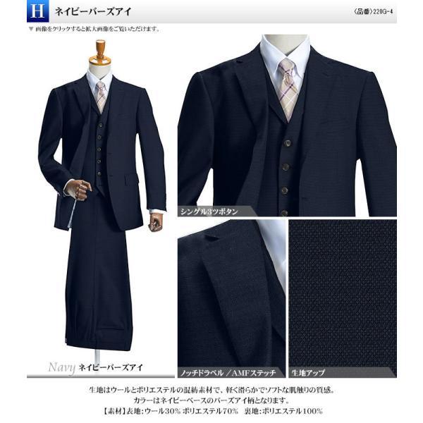 スリーピーススーツ ブリティッシュ 段返り3ツ釦 3ピース スーツ ビジネス 洗えるパンツ ウォッシャブル|suit-style|17