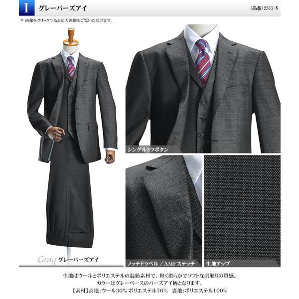 スリーピーススーツ ブリティッシュ 段返り3ツ釦 3ピース スーツ ビジネス 洗えるパンツ ウォッシャブル|suit-style|18