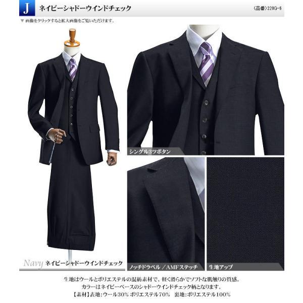スリーピーススーツ ブリティッシュ 段返り3ツ釦 3ピース スーツ ビジネス 洗えるパンツ ウォッシャブル|suit-style|19