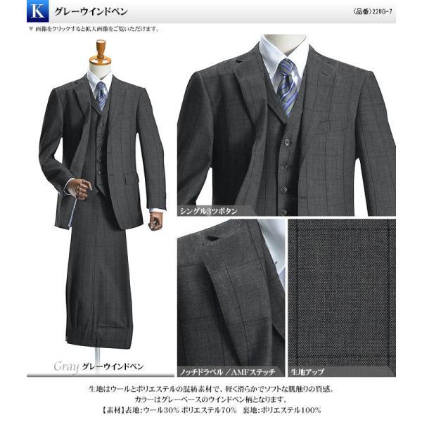 スリーピーススーツ ブリティッシュ 段返り3ツ釦 3ピース スーツ ビジネス 洗えるパンツ ウォッシャブル|suit-style|20