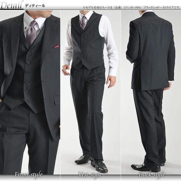 スリーピーススーツ ブリティッシュ 段返り3ツ釦 3ピース スーツ ビジネス 洗えるパンツ ウォッシャブル|suit-style|07