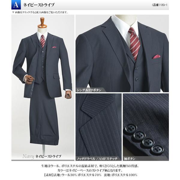 スリーピーススーツ ブリティッシュ 段返り3ツ釦 3ピース スーツ ビジネス 洗えるパンツ ウォッシャブル|suit-style|10