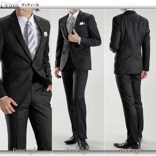 フォーマルスーツ メンズ 礼服 2つボタン スーツ セレモニー 洗えるパンツウォッシャブル スリム メンズ ビジネススーツ 冠婚葬祭 送料無料|suit-style|02