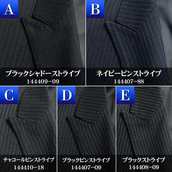 ダブルスーツ 秋冬物 モードスタイル 6ボタン メンズスーツ ビジネススーツ スリムスーツ ストレッチ素材 送料無料 セール特価|suit-style|02