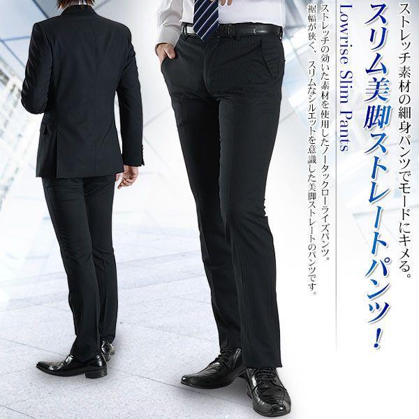 ダブルスーツ 秋冬物 モードスタイル 6ボタン メンズスーツ ビジネススーツ スリムスーツ ストレッチ素材 送料無料 セール特価|suit-style|05