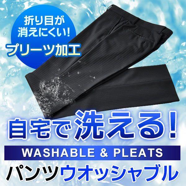 ダブルスーツ 秋冬物 モードスタイル 6ボタン メンズスーツ ビジネススーツ スリムスーツ ストレッチ素材 送料無料 セール特価|suit-style|06