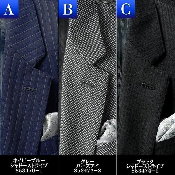 2ツボタン スリーピーススーツ スリム 細身 ナチュラルストレッチ 秋冬 メンズスーツ スリムスーツ ビジネススーツ ベスト 送料無料 セール特価|suit-style|02