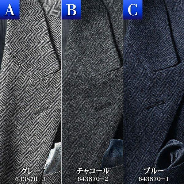 メンズスーツ ビジネス ツイード ダブルスーツ メンズ ウール100% 6ツボタン 秋冬物 ツイード素材 スリム 細身 suit-style 02