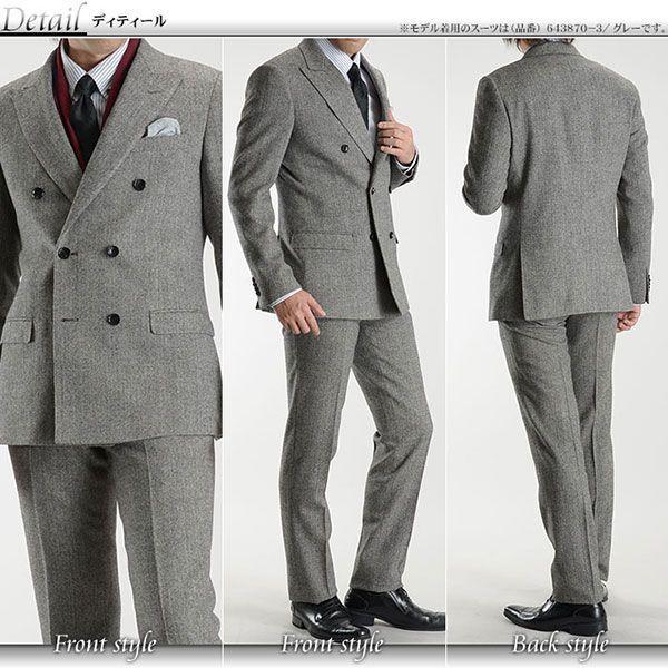 メンズスーツ ビジネス ツイード ダブルスーツ メンズ ウール100% 6ツボタン 秋冬物 ツイード素材 スリム 細身 suit-style 03