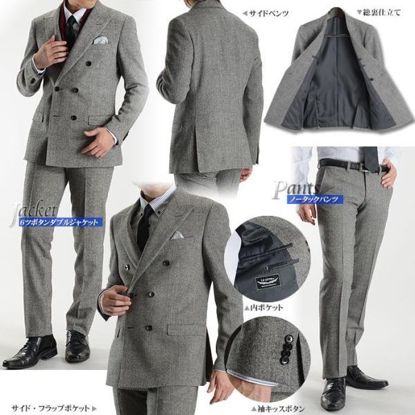 メンズスーツ ビジネス ツイード ダブルスーツ メンズ ウール100% 6ツボタン 秋冬物 ツイード素材 スリム 細身 suit-style 04