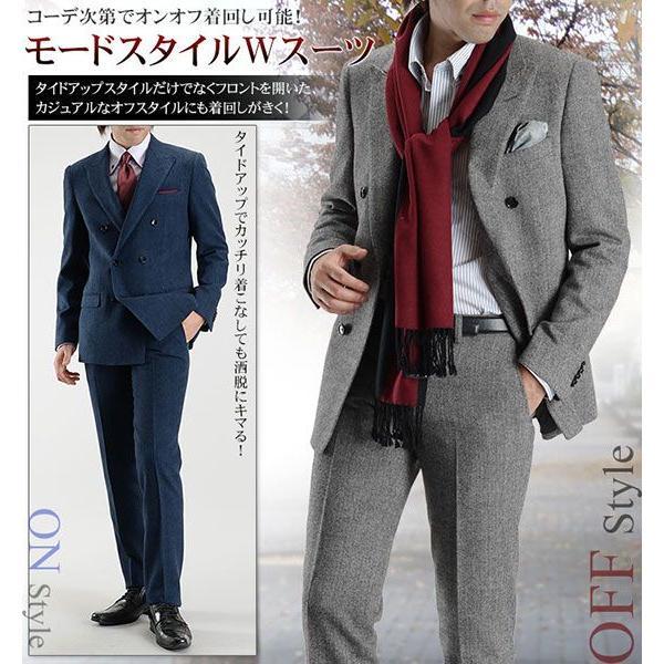 メンズスーツ ビジネス ツイード ダブルスーツ メンズ ウール100% 6ツボタン 秋冬物 ツイード素材 スリム 細身 suit-style 05