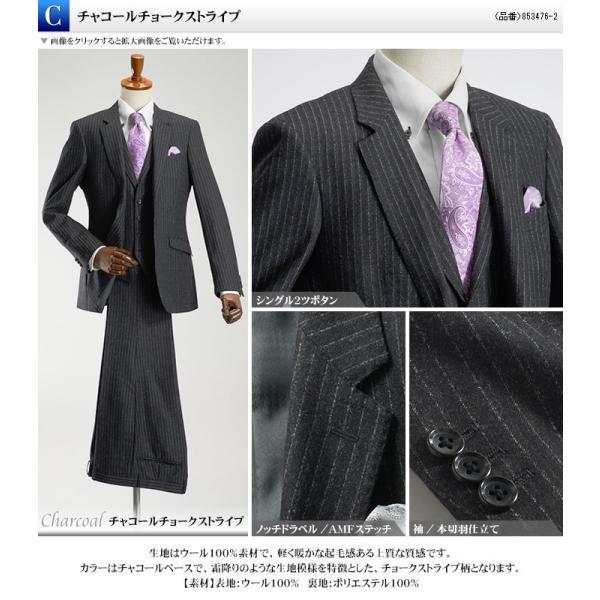 ビジネススーツ メンズ ウール100%サキソニー素材 2ツボタンスリーピーススーツ スリム 3ピース ベスト スーパーファインウール|suit-style|13