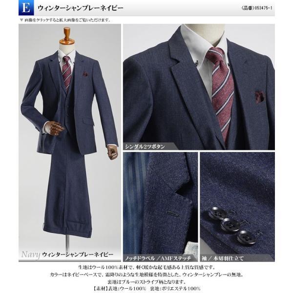 ビジネススーツ メンズ ウール100%サキソニー素材 2ツボタンスリーピーススーツ スリム 3ピース ベスト スーパーファインウール|suit-style|19