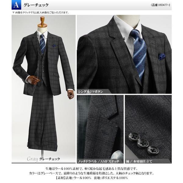 ビジネススーツ メンズ ウール100%サキソニー素材 2ツボタンスリーピーススーツ スリム 3ピース ベスト スーパーファインウール|suit-style|07