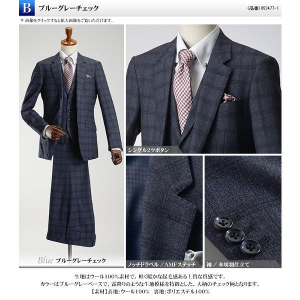 ビジネススーツ メンズ ウール100%サキソニー素材 2ツボタンスリーピーススーツ スリム 3ピース ベスト スーパーファインウール|suit-style|10
