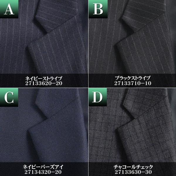 スーツ イタリア素材 ウール100% Lanificio ANGELICO 2ツボタンスーツ メンズ ビジネススーツ アンジェリコ|suit-style|02