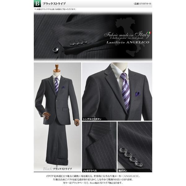スーツ イタリア素材 ウール100% Lanificio ANGELICO 2ツボタンスーツ メンズ ビジネススーツ アンジェリコ|suit-style|11