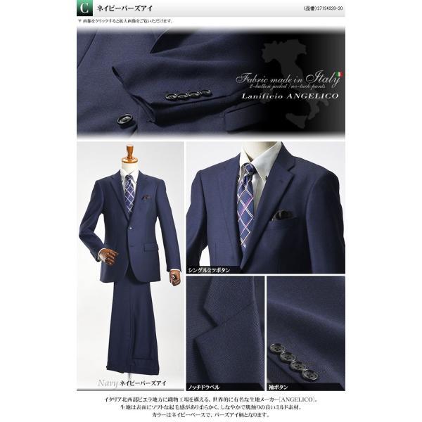 スーツ イタリア素材 ウール100% Lanificio ANGELICO 2ツボタンスーツ メンズ ビジネススーツ アンジェリコ|suit-style|15