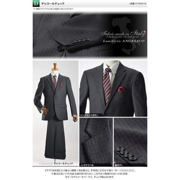 スーツ イタリア素材 ウール100% Lanificio ANGELICO 2ツボタンスーツ メンズ ビジネススーツ アンジェリコ|suit-style|19
