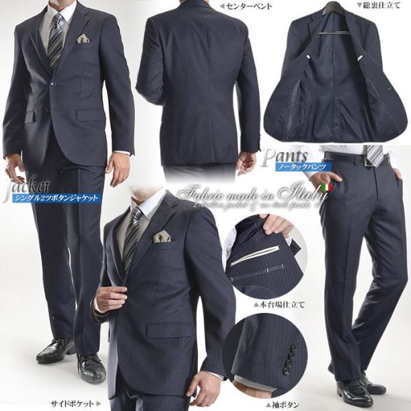 スーツ イタリア素材 ウール100% Lanificio ANGELICO 2ツボタンスーツ メンズ ビジネススーツ アンジェリコ|suit-style|05