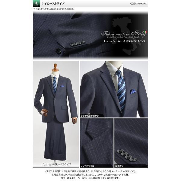 スーツ イタリア素材 ウール100% Lanificio ANGELICO 2ツボタンスーツ メンズ ビジネススーツ アンジェリコ|suit-style|07