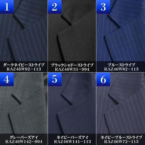 スリムスーツ メンズ ビジネス 2つボタン スリムフィット 新作 秋冬 洗えるパンツウォッシャブル 【送料無料 スーツハンガー付属】|suit-style|02
