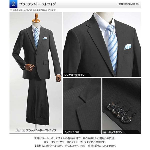 スリムスーツ メンズ ビジネス 2つボタン スリムフィット 新作 秋冬 洗えるパンツウォッシャブル 【送料無料 スーツハンガー付属】|suit-style|12