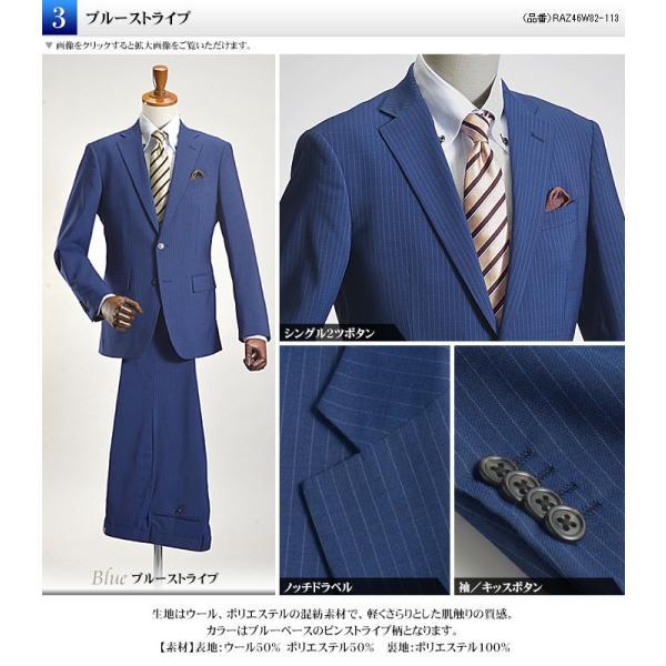 スリムスーツ メンズ ビジネス 2つボタン スリムフィット 新作 秋冬 洗えるパンツウォッシャブル 【送料無料 スーツハンガー付属】|suit-style|14