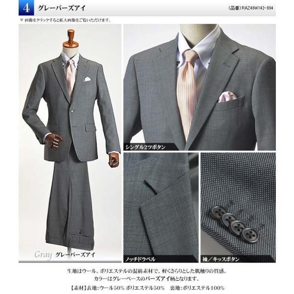 スリムスーツ メンズ ビジネス 2つボタン スリムフィット 新作 秋冬 洗えるパンツウォッシャブル 【送料無料 スーツハンガー付属】|suit-style|16