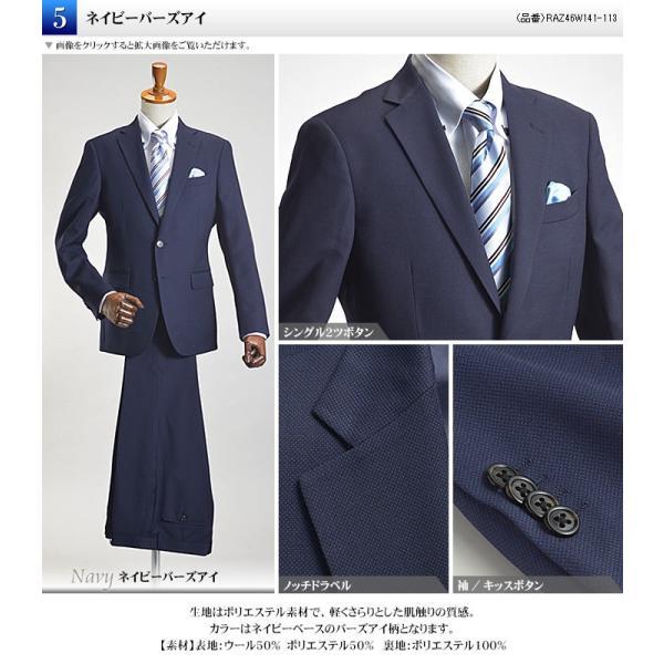 スリムスーツ メンズ ビジネス 2つボタン スリムフィット 新作 秋冬 洗えるパンツウォッシャブル 【送料無料 スーツハンガー付属】|suit-style|18