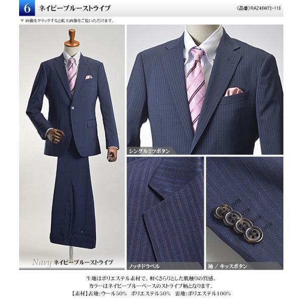 スリムスーツ メンズ ビジネス 2つボタン スリムフィット 新作 秋冬 洗えるパンツウォッシャブル 【送料無料 スーツハンガー付属】|suit-style|20