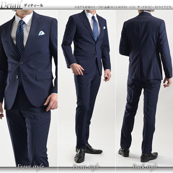 スリムスーツ メンズ ビジネス 2つボタン スリムフィット 新作 秋冬 洗えるパンツウォッシャブル 【送料無料 スーツハンガー付属】|suit-style|06