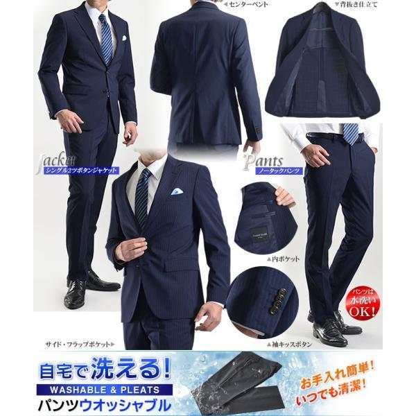 スリムスーツ メンズ ビジネス 2つボタン スリムフィット 新作 秋冬 洗えるパンツウォッシャブル 【送料無料 スーツハンガー付属】|suit-style