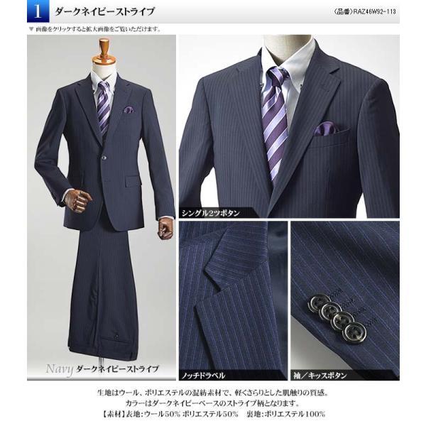 スリムスーツ メンズ ビジネス 2つボタン スリムフィット 新作 秋冬 洗えるパンツウォッシャブル 【送料無料 スーツハンガー付属】|suit-style|10