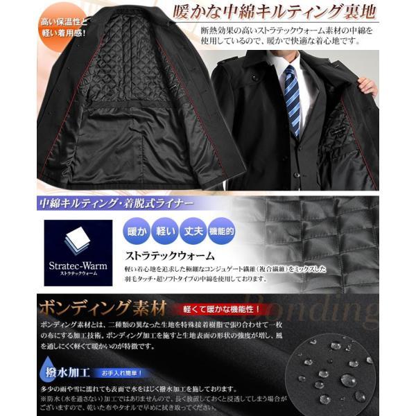 ビジネスコート ボンディング素材 シングルトレンチコート メンズ 撥水加工 スーツコート ブラック suit-style 07