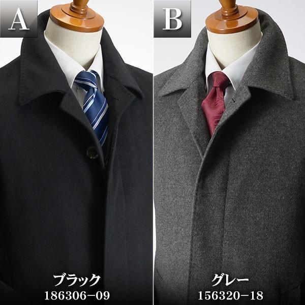 カシミヤ混ウール素材 シングルステンカラーコート ビジネス ブラック 黒 グレー 灰色 メンズ コート【送料無料】|suit-style|02