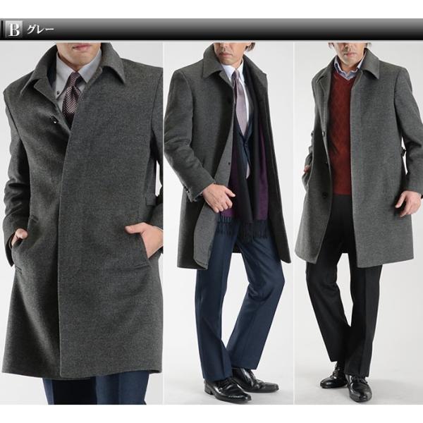 カシミヤ混ウール素材 シングルステンカラーコート ビジネス ブラック 黒 グレー 灰色 メンズ コート【送料無料】|suit-style|13