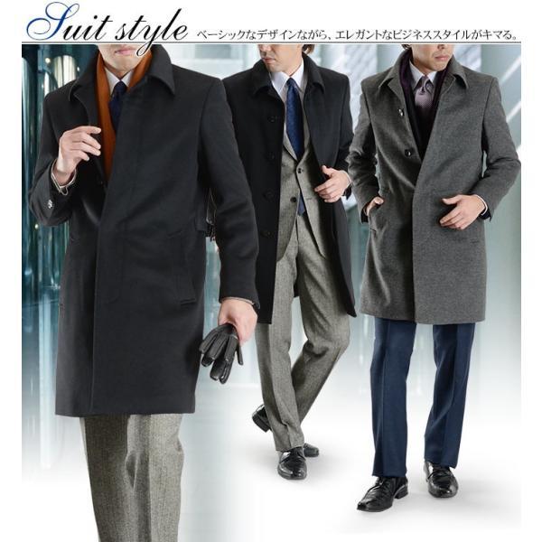 カシミヤ混ウール素材 シングルステンカラーコート ビジネス ブラック 黒 グレー 灰色 メンズ コート【送料無料】|suit-style|03