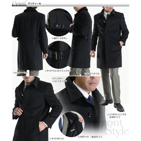カシミヤ混ウール素材 シングルステンカラーコート ビジネス ブラック 黒 グレー 灰色 メンズ コート【送料無料】|suit-style|05