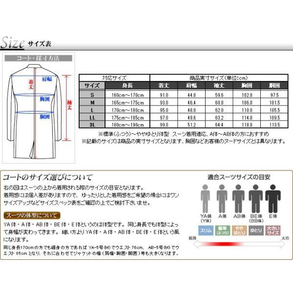 カシミヤ混ウール素材 シングルステンカラーコート ビジネス ブラック 黒 グレー 灰色 メンズ コート【送料無料】|suit-style|06